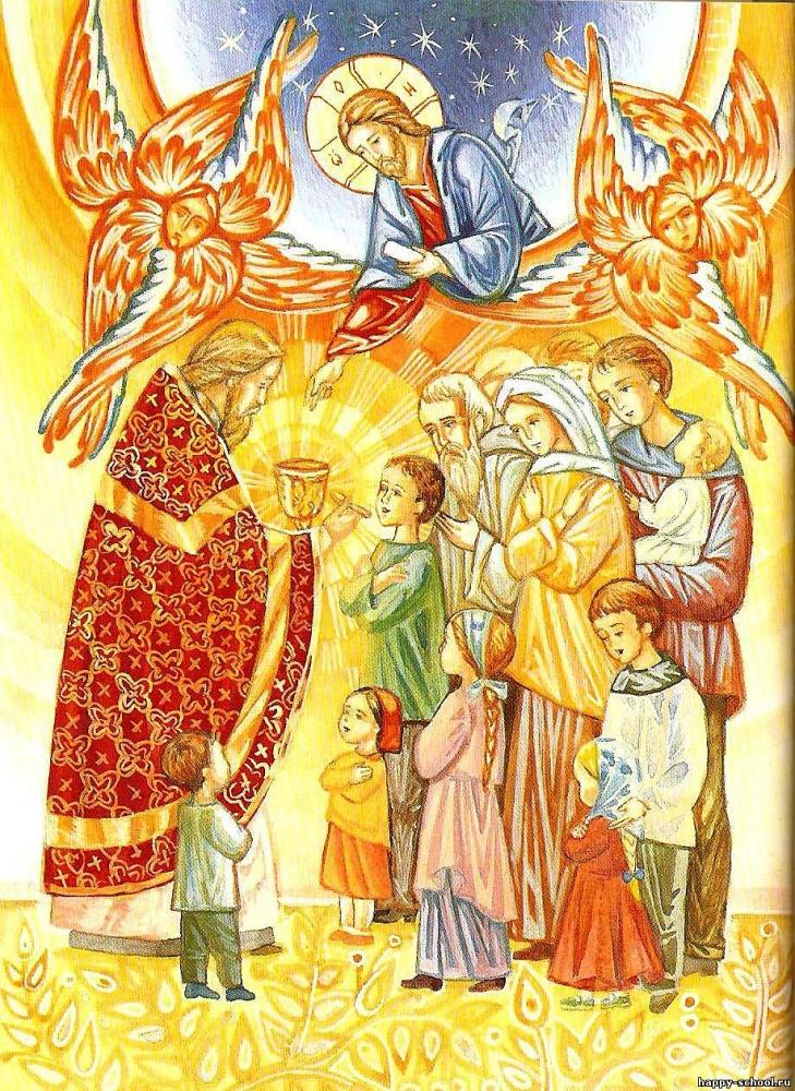 Клявер Спасибо беседа о хлебе жизни как учение о евхаристии что увеличение